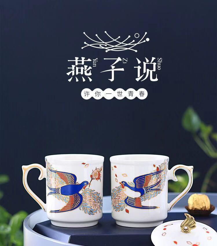 公司元旦晚会礼品茶杯定制,元旦福利礼品陶瓷杯定制厂家