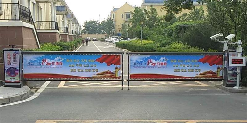 北京河北天津内蒙道闸环氧地坪交通划线环氧薄涂