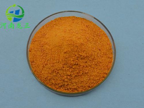 贵州聚合氯化铝价格行情