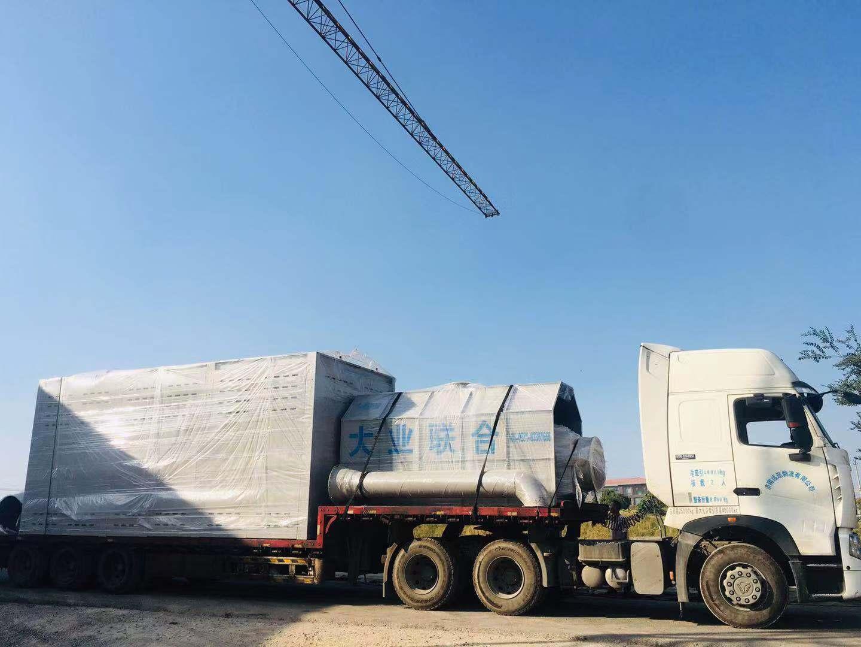 山東大業聯合新能源空氣凈化器