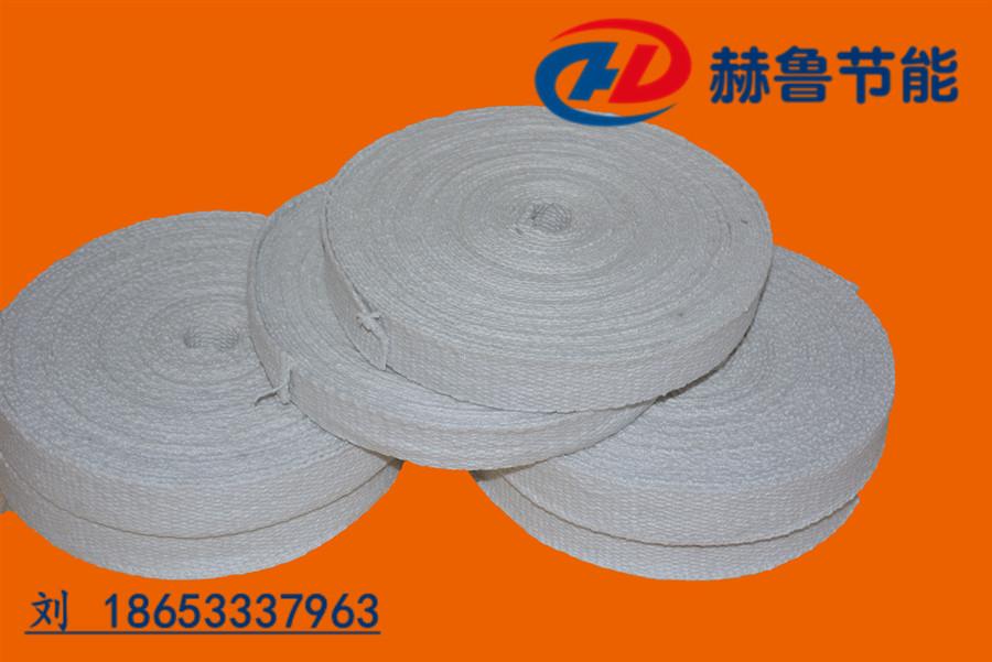 耐高温密封带,高温密封编织带,高温密封专用陶瓷纤维带