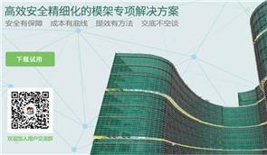 广联达打通线上线下,买数字建筑产品,售后有保障
