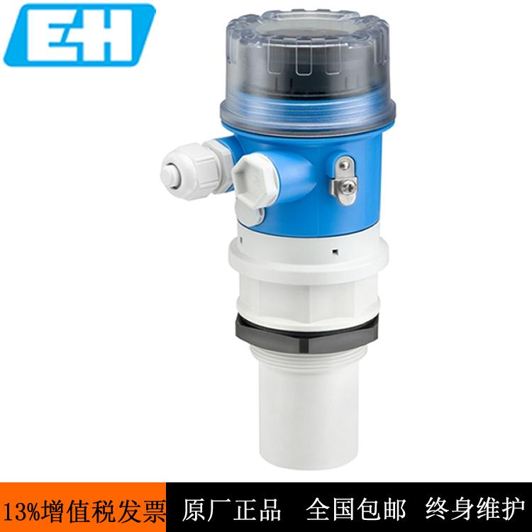 超聲波液位計E+H原裝正品FMU30-AAHEAAGGF 5米超聲波物位計
