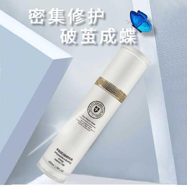 化妆美容品OEM代加工