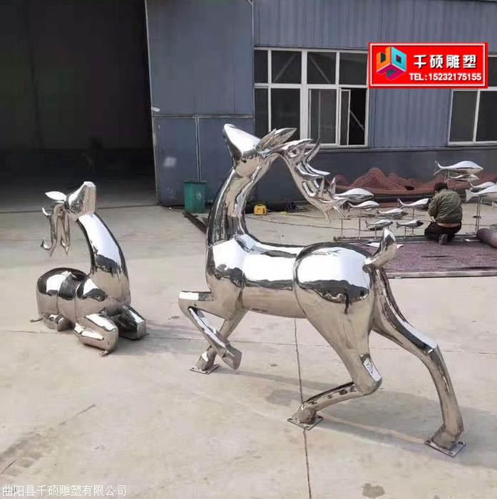 千硕雕塑不锈钢雕塑公司 卡通雕塑 欧式雕塑 雕塑厂家定制