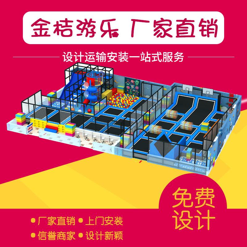 大小型海洋系列淘氣堡兒童樂園室內游樂場設備