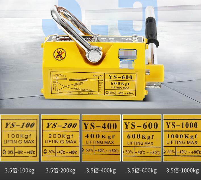 模具超薄永磁吸盘-钢板手搬永磁起重器