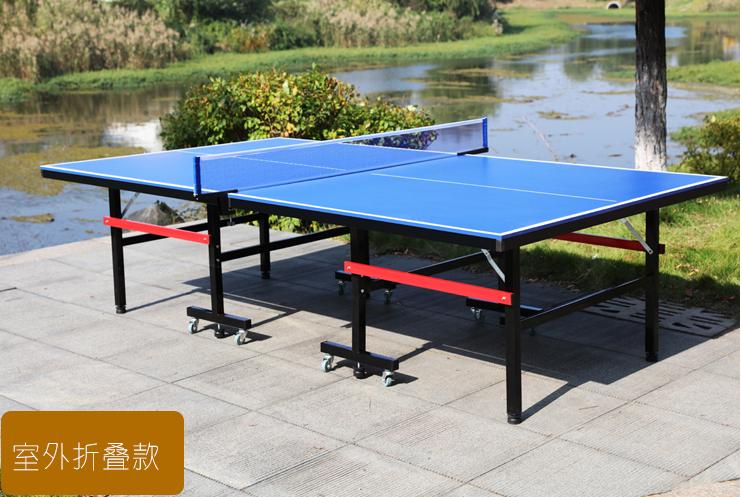 南寧室內成人乒乓球桌 室內乒乓球臺批發 室內家用乒乓桌