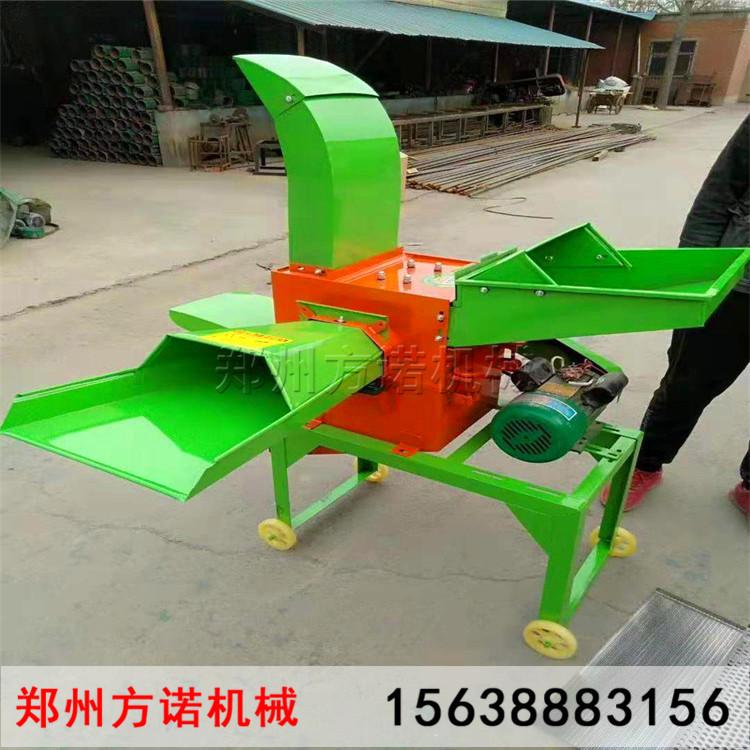 多功能铡草机、粮食秸秆粉碎机、铡草机安全稳定性高