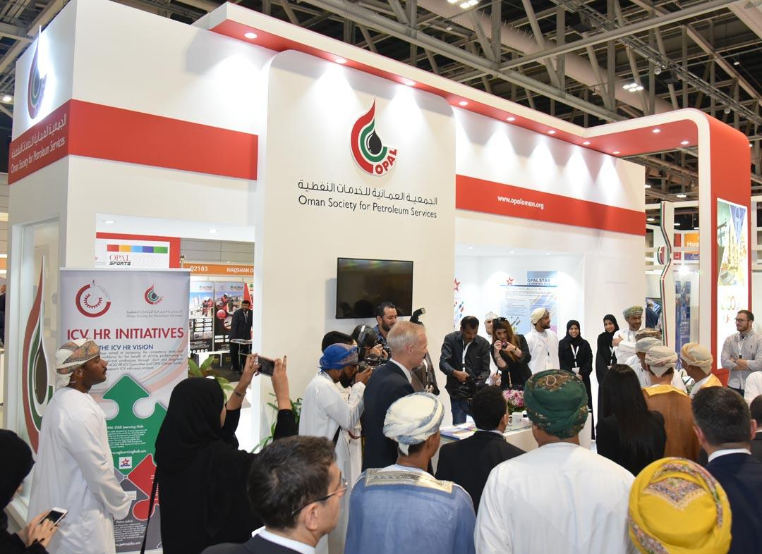 2020年中東石油天然氣展|阿曼石油