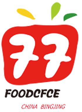 2020第十八屆北京國際進口食品及休閑食品博覽會