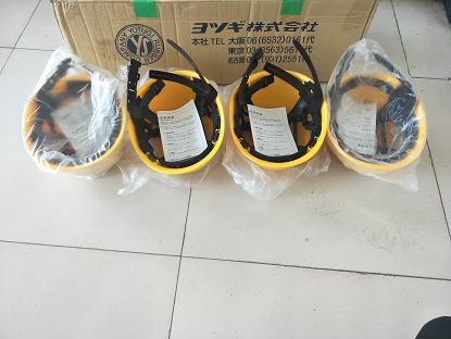 YS125-03-01绝缘安全帽 日本YS绝缘安全帽17000V