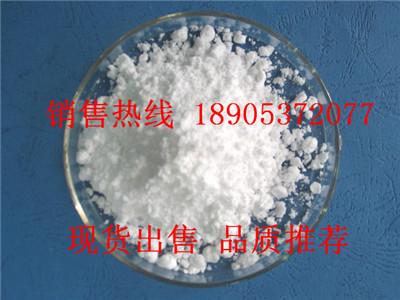 白色粉末氧化钆价格-氧化钆市场价格