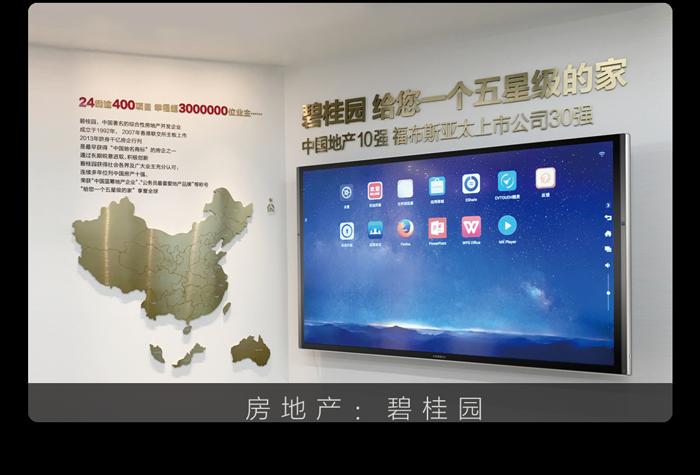 山东济南全彩LED电子显示屏OLED显示技术成为智能终端变革的关键