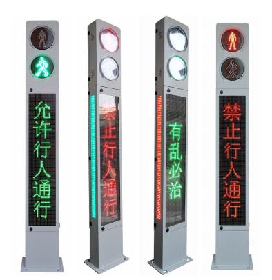 两侧带递减倒计时灯带一体式广告人行信号灯
