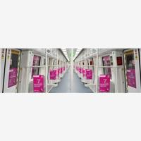 线上线下都有好口碑,轻轨列车广告就看准深圳地铁城市轨道广告