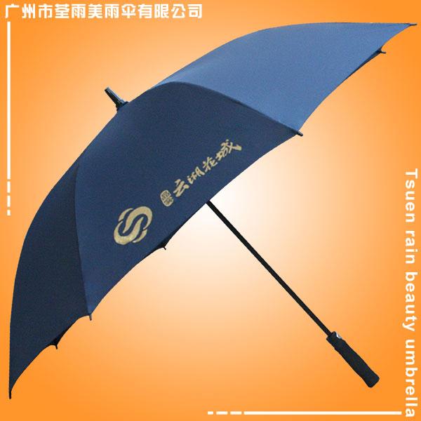 广州雨伞厂 生产-云湖花城高尔夫伞 雨伞厂