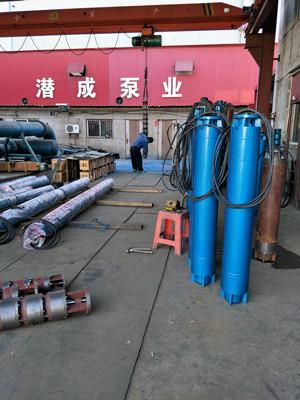 250型90KW热水