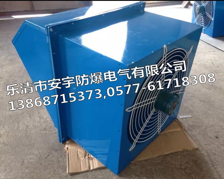 型号SEF-350D4-0.12玻璃钢防爆边墙排风机SEF-350EX流量3200m3/h功率0.12KW/380V