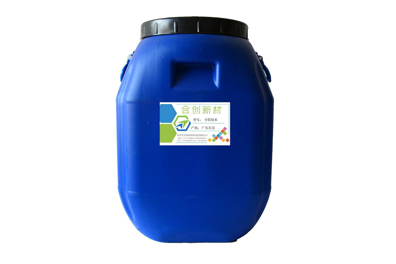 供应合创植绒胶水∣pvc植绒胶水∣EVA植绒胶水