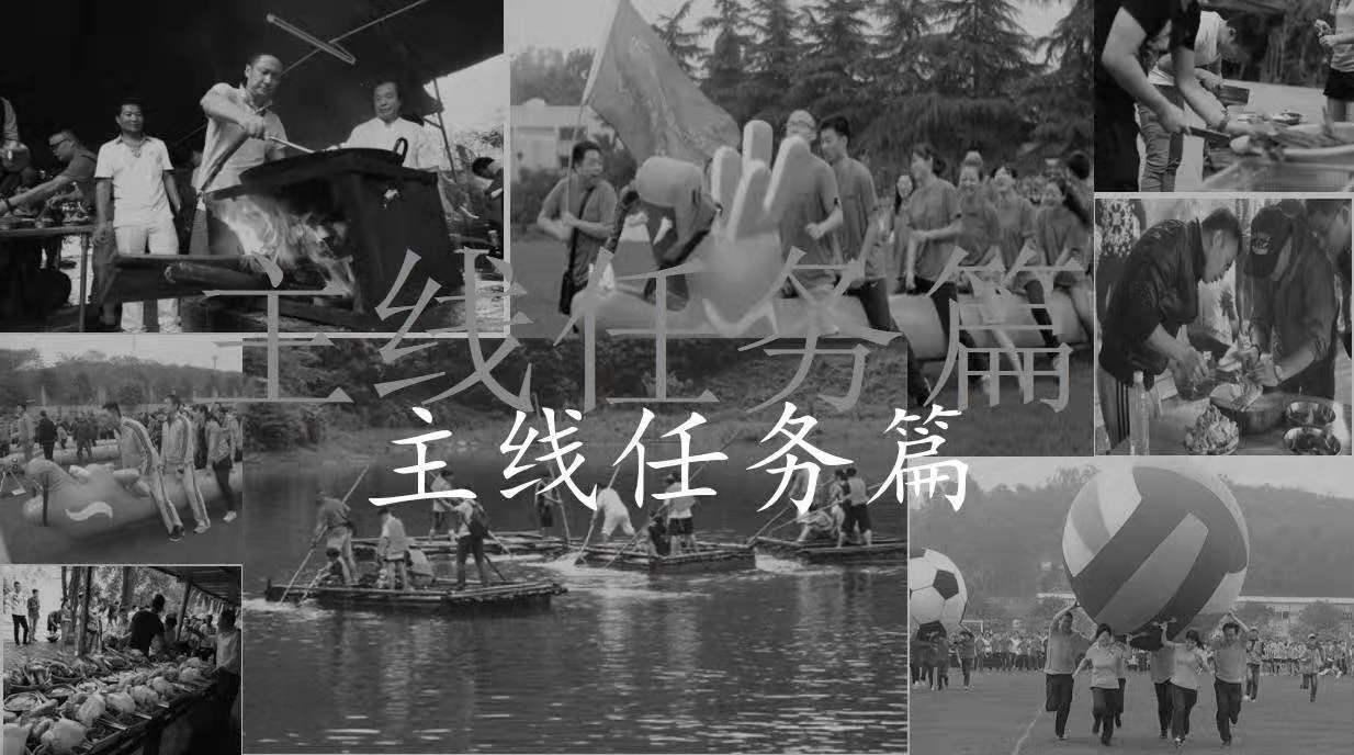 廣州企業年會策劃來廣州帽峰山生態園感受田園風的企業年會