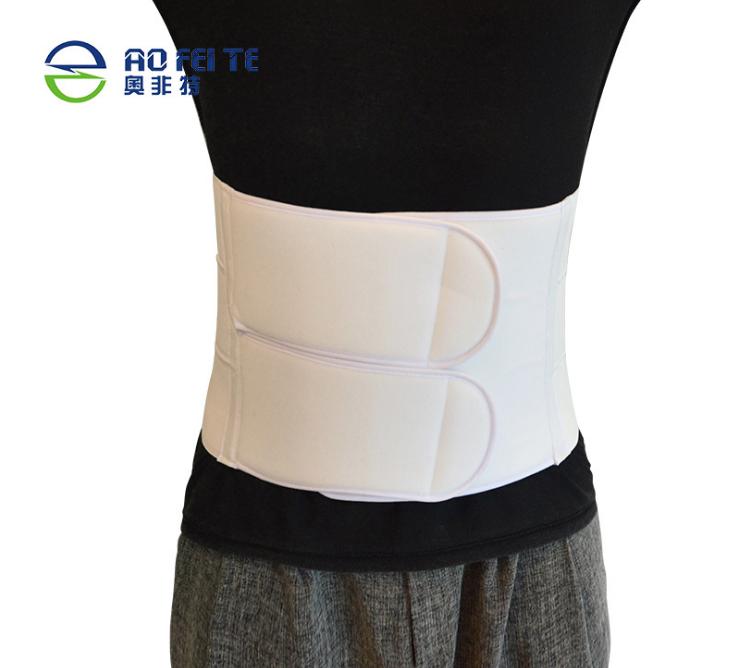 奥非特 健身篮球腰椎支撑固定腰封腰围 时尚弹力护腰带 批发定做