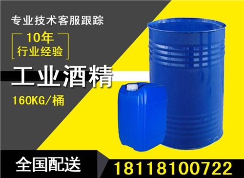 乙醇厂家 推荐乙醇供应商 乙醇检测仪 盛斯源供