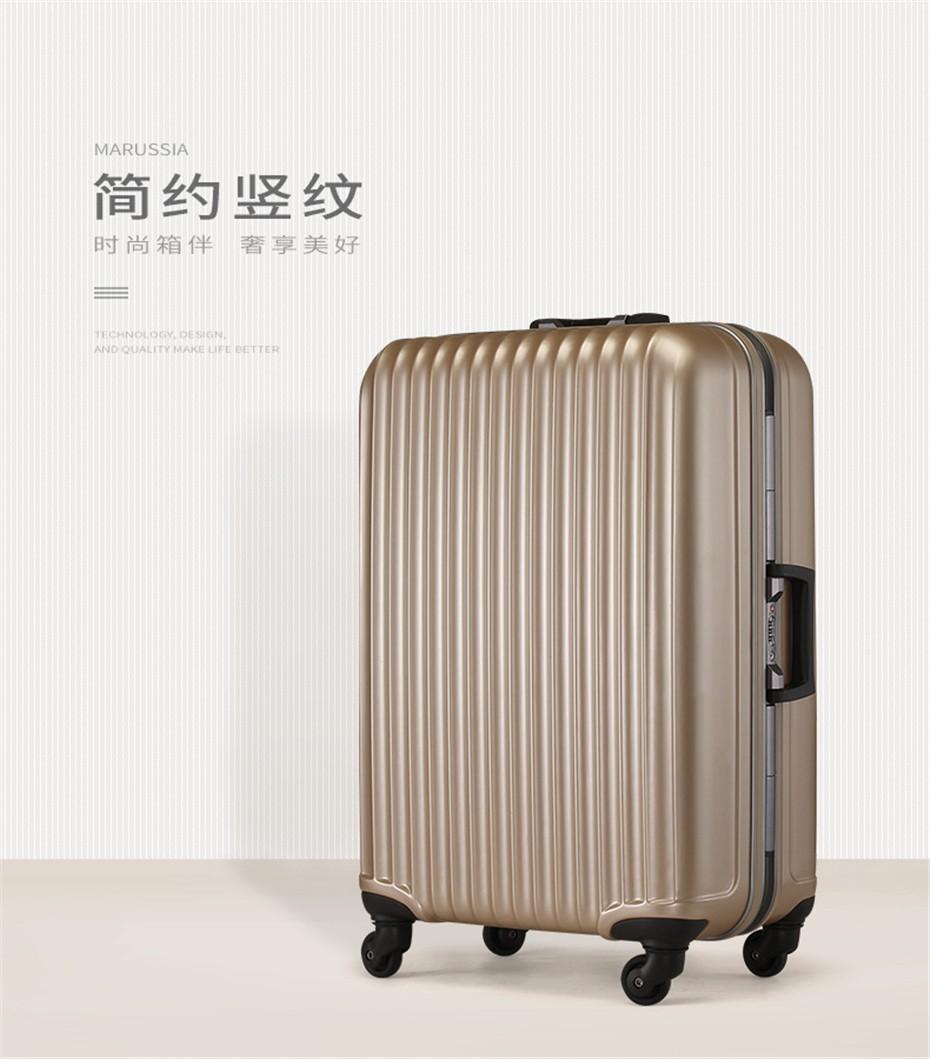 东莞登机铝框=旅行行李箱包批发厂家