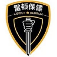 北京安保公司企业安全