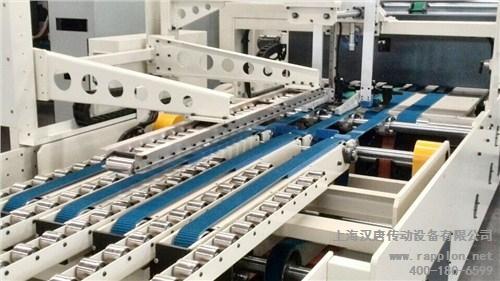 青岛瓦楞糊盒机皮带批发价 瓦楞传送带品牌 工业皮带供应商 汉唐供