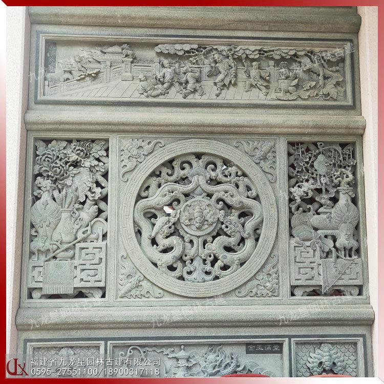 祠堂青石浮雕石雕花窗 石雕鏤空浮雕 中式建筑雕刻