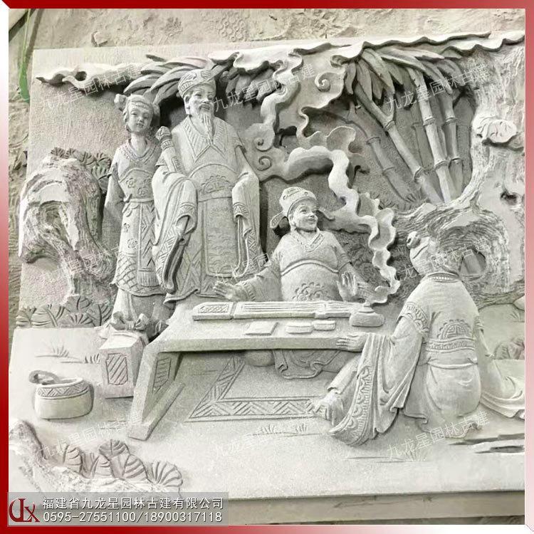 古代人物壁畫 石雕浮雕人物 建筑雕刻中式石浮雕