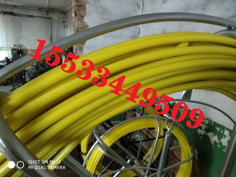 穿线引线器光缆电缆穿管器电线网线放线串线拉线器