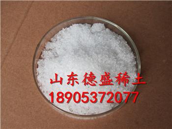 硝酸釔品質達標山東德盛稀土年底清倉大促