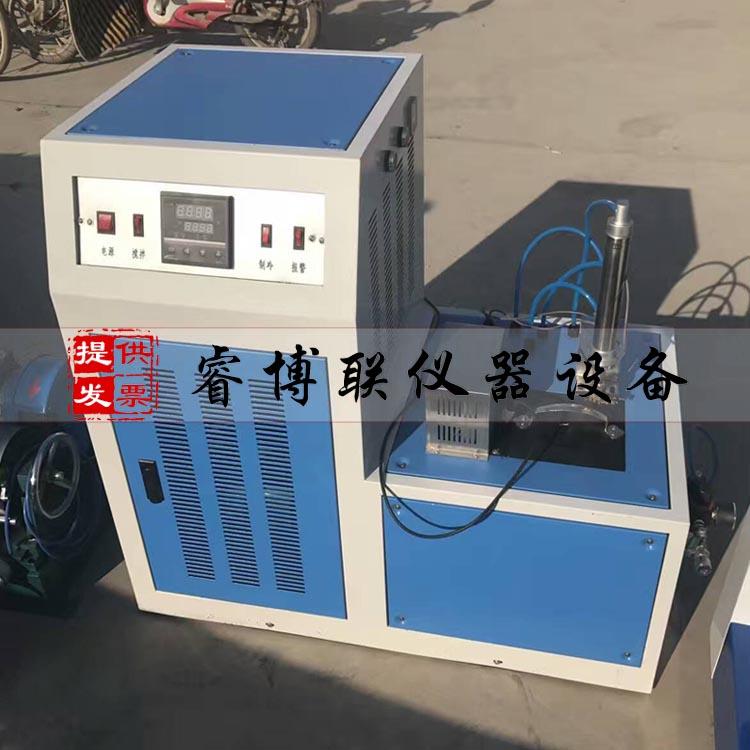 ZSY-15 橡胶低温脆性测定仪