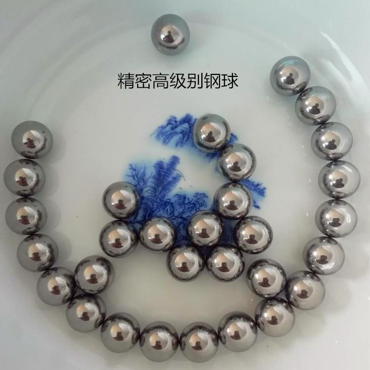 产地货源供应12mm精密实心不锈钢钢球440不锈钢球