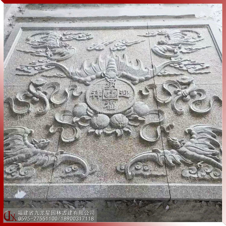加工石雕浮雕福字 青石五福蝙蝠浮雕 古建工程圍墻石雕照壁