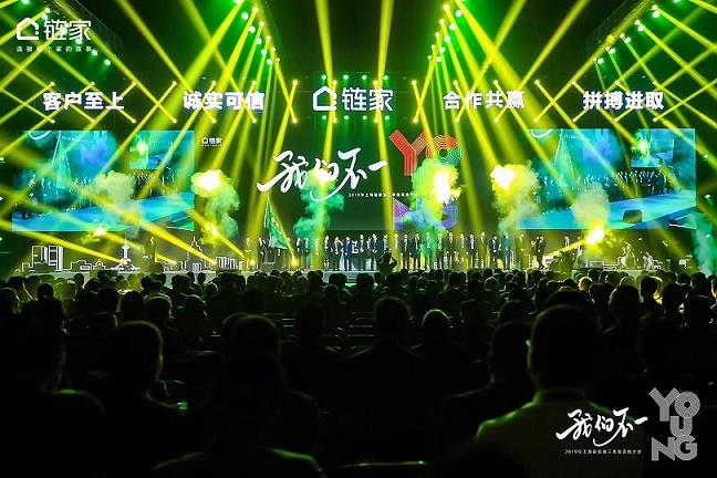 专业舞台搭建上海有搭建资质的舞台搭建公司