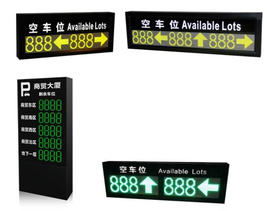 道闸车牌识别系统智能停车场道闸停车标识标牌环氧地坪漆