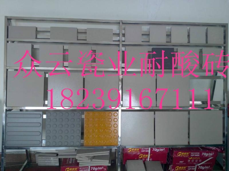辽宁丹东耐酸砖执行标准 耐酸砖型号选择6