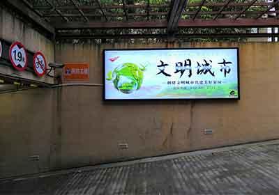 地下車庫廣告 小區出入口廣告投放優點