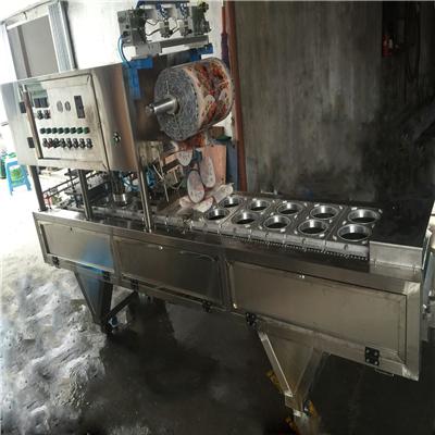 塑料pp碗自动抽真空封口机 碗装梅菜扣肉真空封口机认准吕工机械