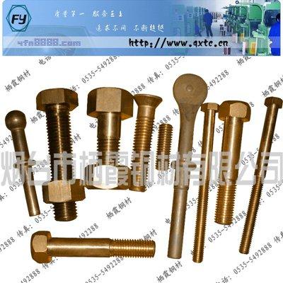 供應C65100硅青銅螺栓 硅青銅螺絲 硅青銅螺釘