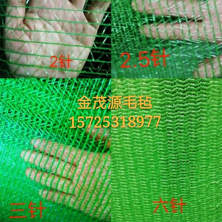 济南金茂源生产各种规格的绿色防尘盖土网