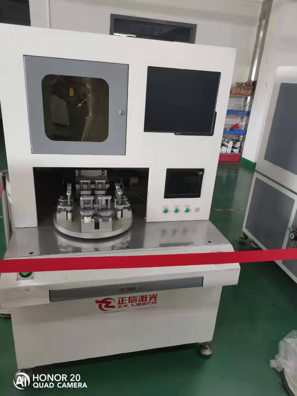 广东正信激光多工位激光焊接机
