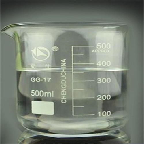 脂肪酸除臭劑(凈化油脂酸異味及其所產生的酸、醛、酮類等物質異味)
