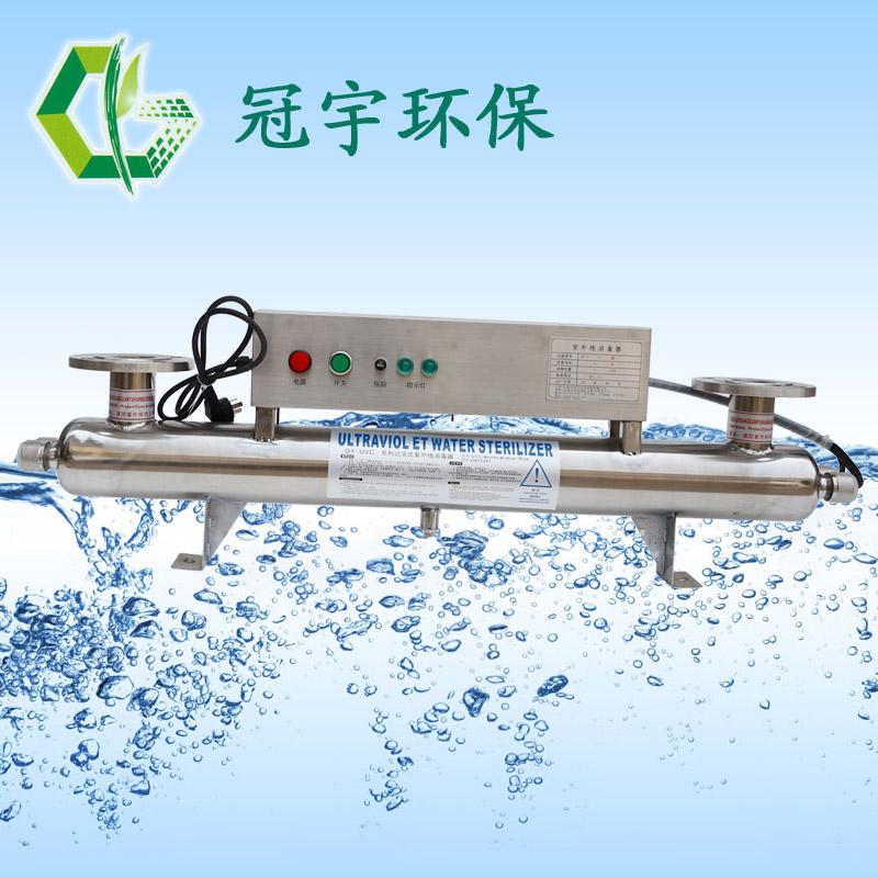 六安市WTS-20  水箱自洁消毒器