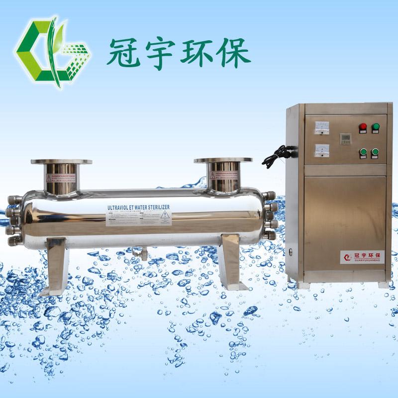 宣城市WTS-20   水箱自洁消毒器