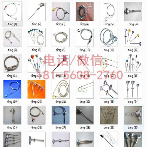 工业热电偶wrnk-558厂家