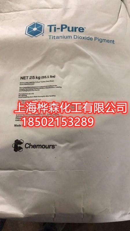 进口金红石氯化法R706钛白粉